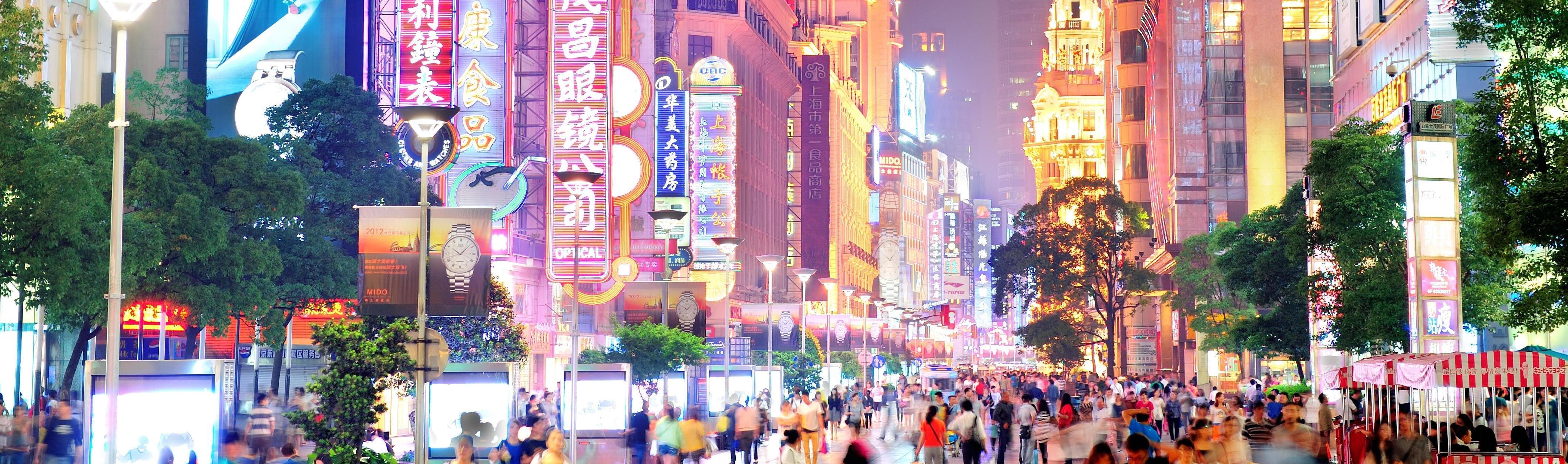 SI Partners China Beijing Report Banner.jpg